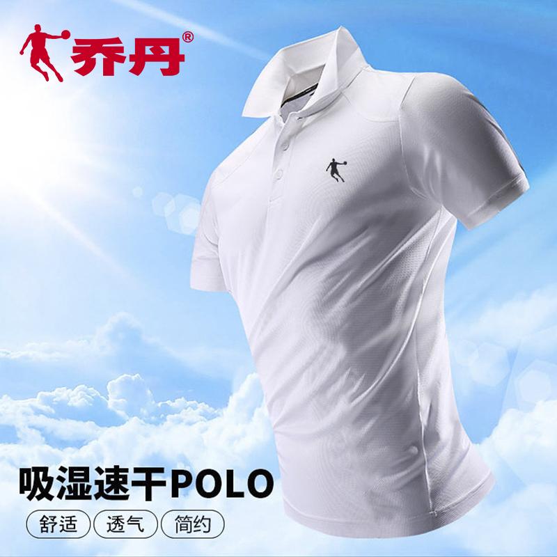 乔丹t恤男短袖夏季新款宽松透气翻领polo衫跑步速干衣运动服男士