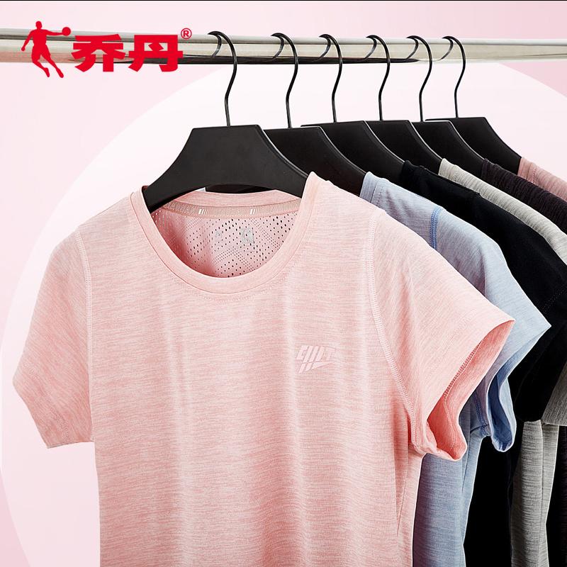 乔丹短袖女T恤2020春夏季新款修身透气运动服跑步健身运动T恤短袖