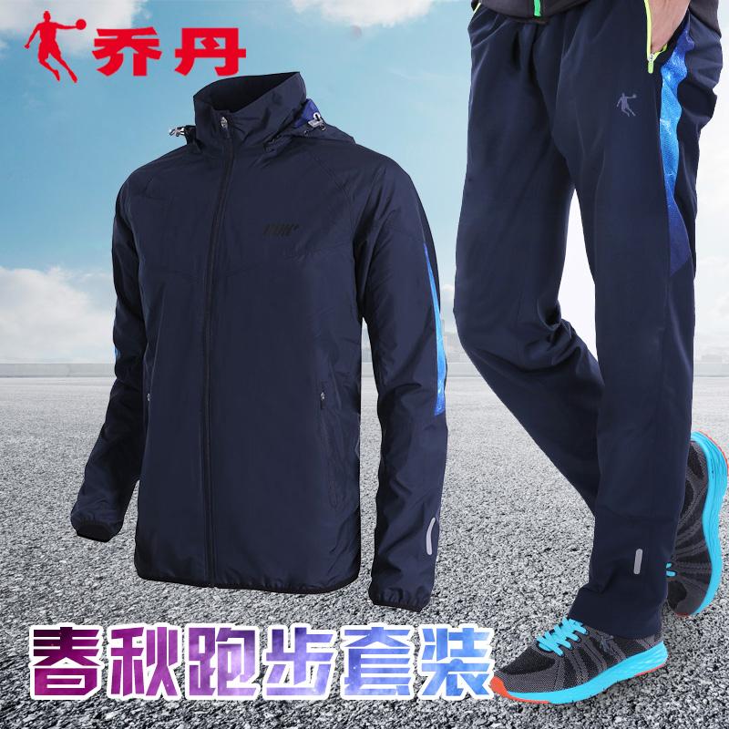 乔丹运动套装男春秋季新款男装正品外套宽松两件套休闲运动服男士