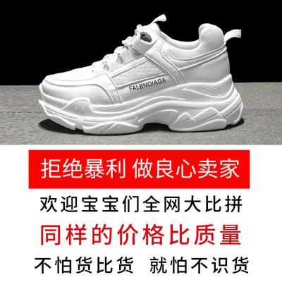 智熏鞋运动鞋女韩版ulzzang原宿2019新款网红女鞋老爹百搭小白鞋 - 图3