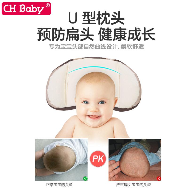 晨辉摇摇椅哄娃神器婴儿新生儿童宝宝睡觉电动震动安抚躺椅摇篮床