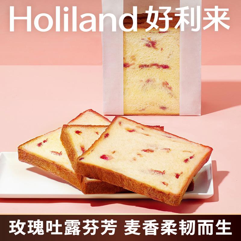 好利来玫瑰味切片吐司面包6片/1袋营养早餐点心好吃的健康零食