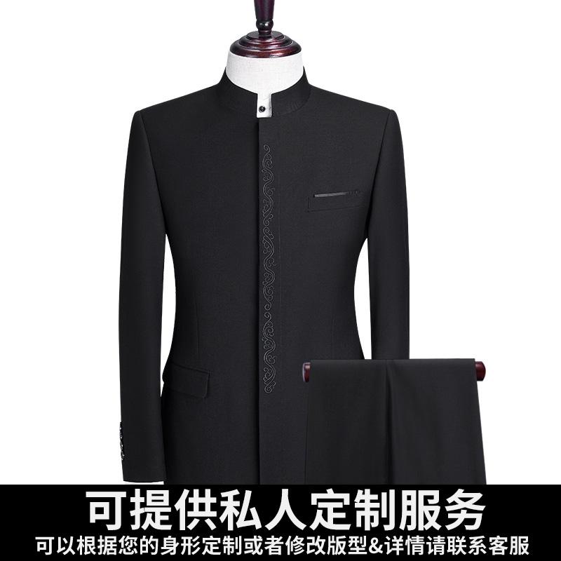 春秋中山装套装男士青年中华立领西服韩版修身款新郎中式礼服唐装