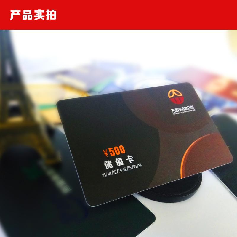 欧扬IC卡制作IC二维火会员卡定做复旦IC感应卡M1白卡S50智能卡门禁卡ID卡印刷vip制作pvc芯片贵宾CPU卡水卡
