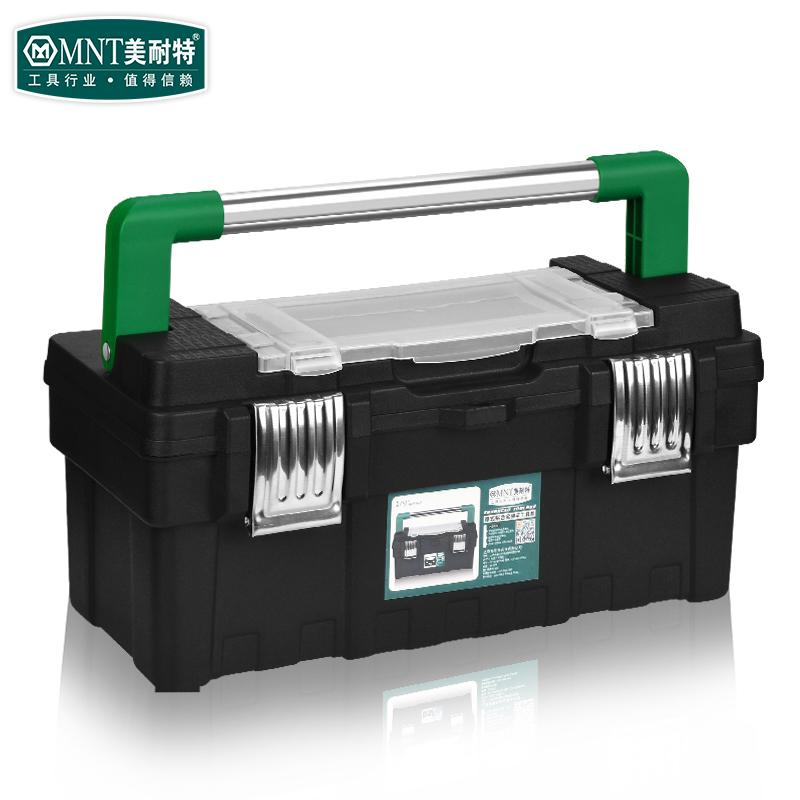 德国美耐特®塑料工具箱维修家用手提式大号多功能车载收纳箱盒