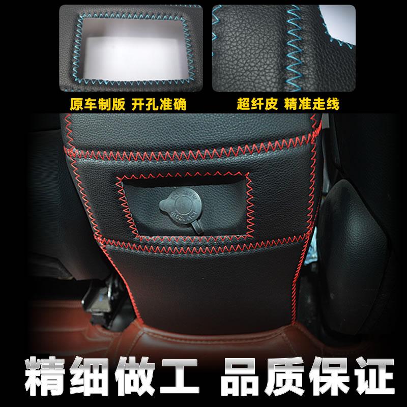 内饰装饰配件扶手箱防踢垫 GS4 传祺新款 GS5 改装专区传祺 GS8 传祺 GA8