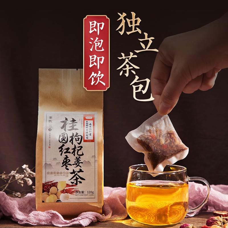 南京同仁堂生物红枣桂圆枸杞姜茶叶玫瑰组合型花茶非补气血养生茶