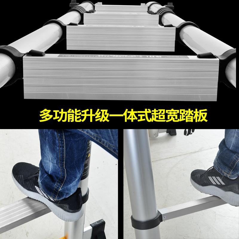 帮尔高伸缩梯人字梯家用折叠梯升降梯便携楼梯加厚铝合金工程梯子
