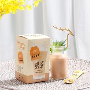 【罗永浩直播间推荐】凯瑞玛网红奶茶20条阿萨姆奶茶粉袋装升级款