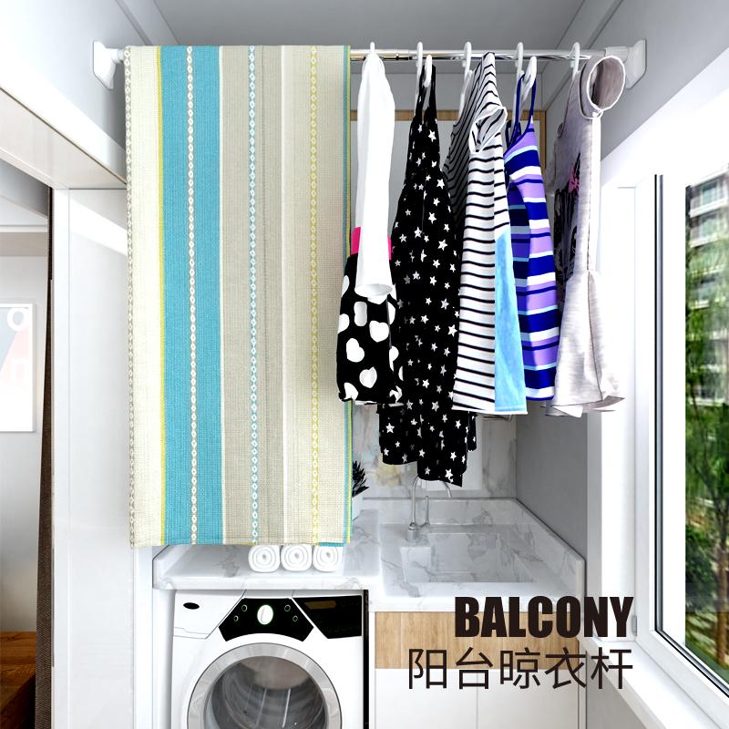 卫生间晾衣杆衣柜挂衣架浴帘杆免打孔伸缩杆卧室窗帘杆升缩撑杆子