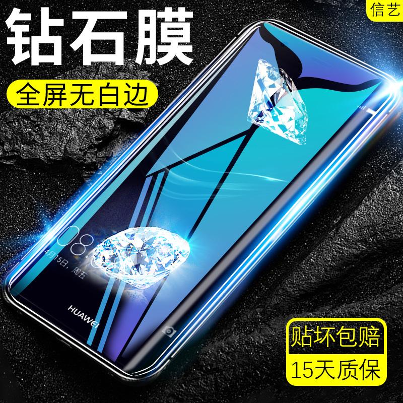 華為P9鋼化膜全屏曲面防藍光護眼全包邊P9 plus鋼化膜手機防指紋