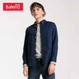 Baleno Baleno men long sleeve casual shirt oxford shirt solid color shirt male super fire M