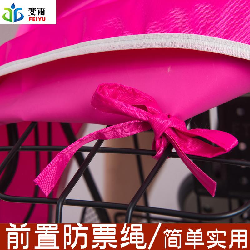 斐雨电动车自行车雨披加大头盔帽檐电瓶车雨衣时尚单人电动车雨披