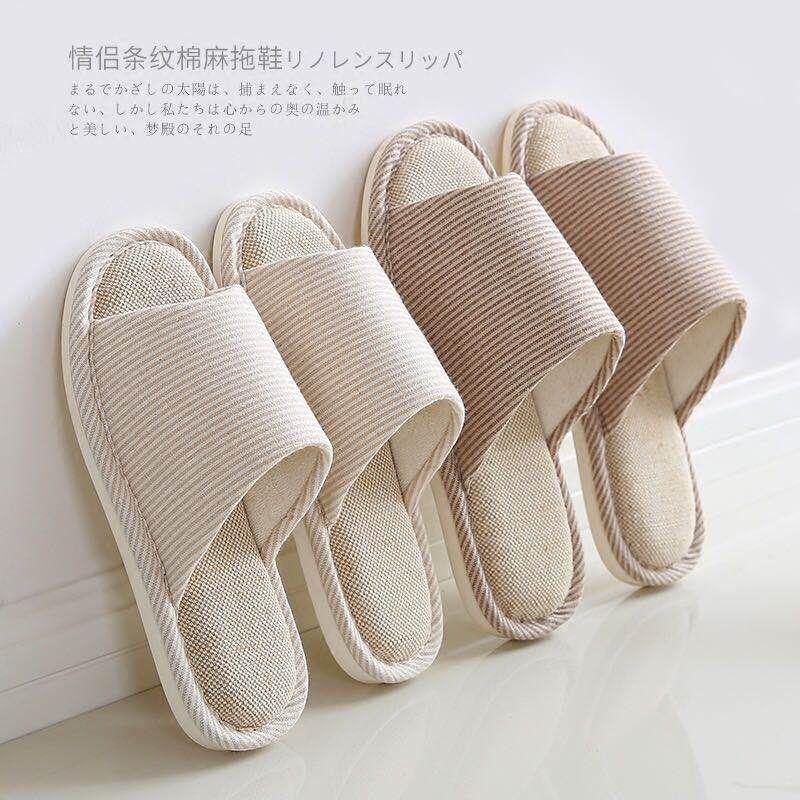 日式亚麻拖鞋女夏家居家用静音室内地板居家情侣防滑防臭四季软底