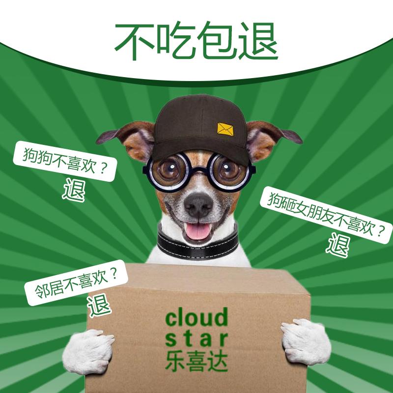 乐喜达 金毛狗粮成犬专用天然粮5斤大型犬拉布拉多补钙美毛牛肉味