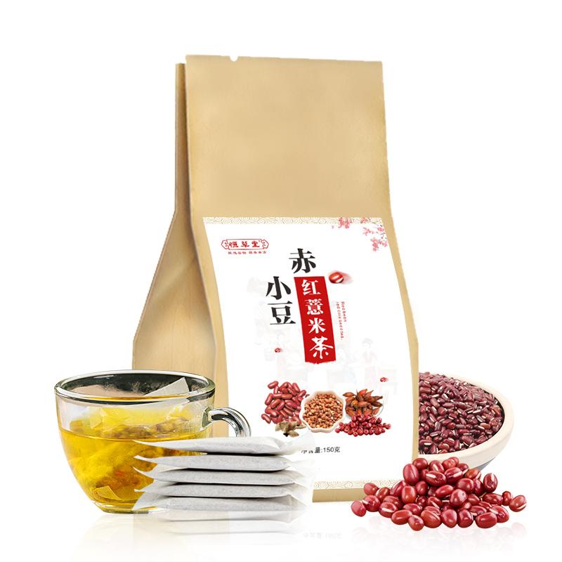红豆薏米芡实茶包赤小豆薏仁茶霍思燕同款祛火除体内排毒養生伏湿