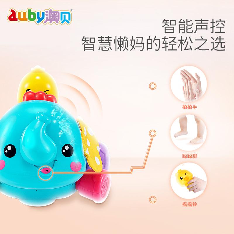 澳贝婴儿电动欢乐爬行小象婴幼儿学爬行健身宝宝学爬玩具6-12个月
