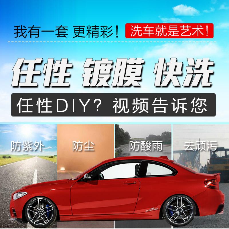 汽车洗车液泡沫蜡水去污上光白色黑色车专用强力清洁剂免擦拭水蜡