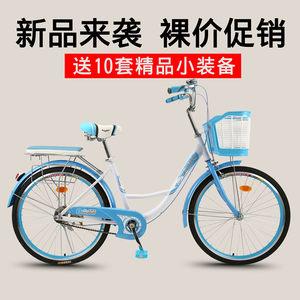 自行车女式成年普通通勤单车城市复古上班轻便成人男女学生淑女车