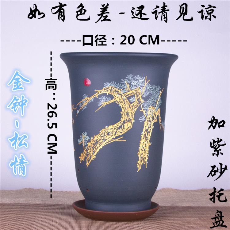 自产宜兴精品紫砂盆大口径兰花盆多肉花盆君子兰盆栽陶瓷盆景花盆