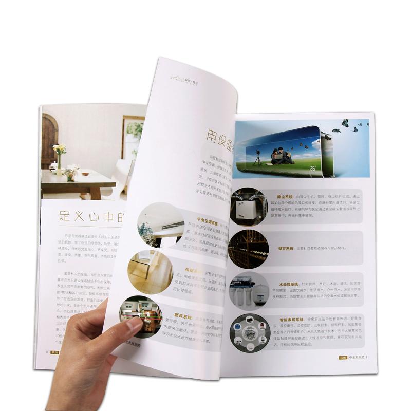 画册印刷定制宣传册设计制作小册子图册企业产品说明书打印公司员工手册样本印制杂志期刊书本广告传单定做