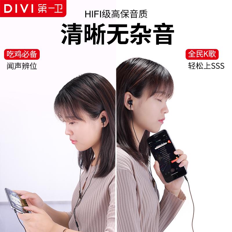 第一卫 K耳机入耳式重低音炮手机通用女生7苹果6小米唱歌oppo耳塞