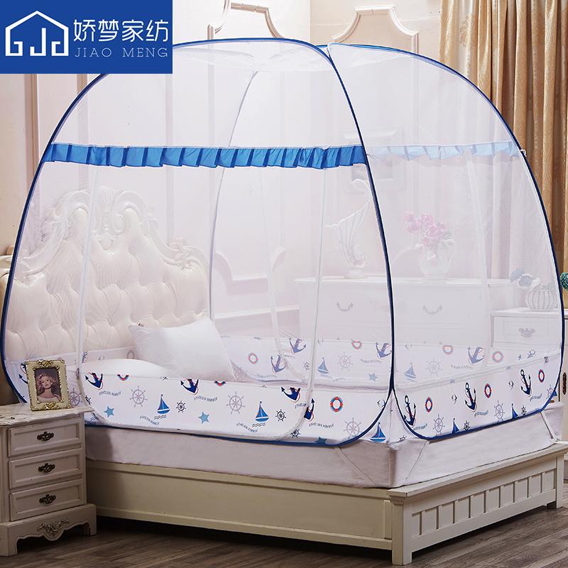 蒙古包蚊帳免安裝1.8m床1.5米雙人家用三開門拉鍊1.2m摺疊式學生