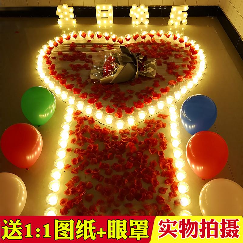 电子蜡烛浪漫生日爱心形求婚场景布置创意用品表白神器道具LED灯