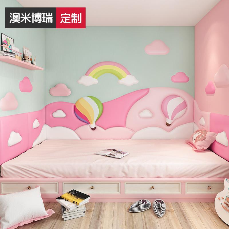 儿童房榻榻米床头软包防撞墙贴墙围防碰头靠背墙垫自粘背景墙装饰
