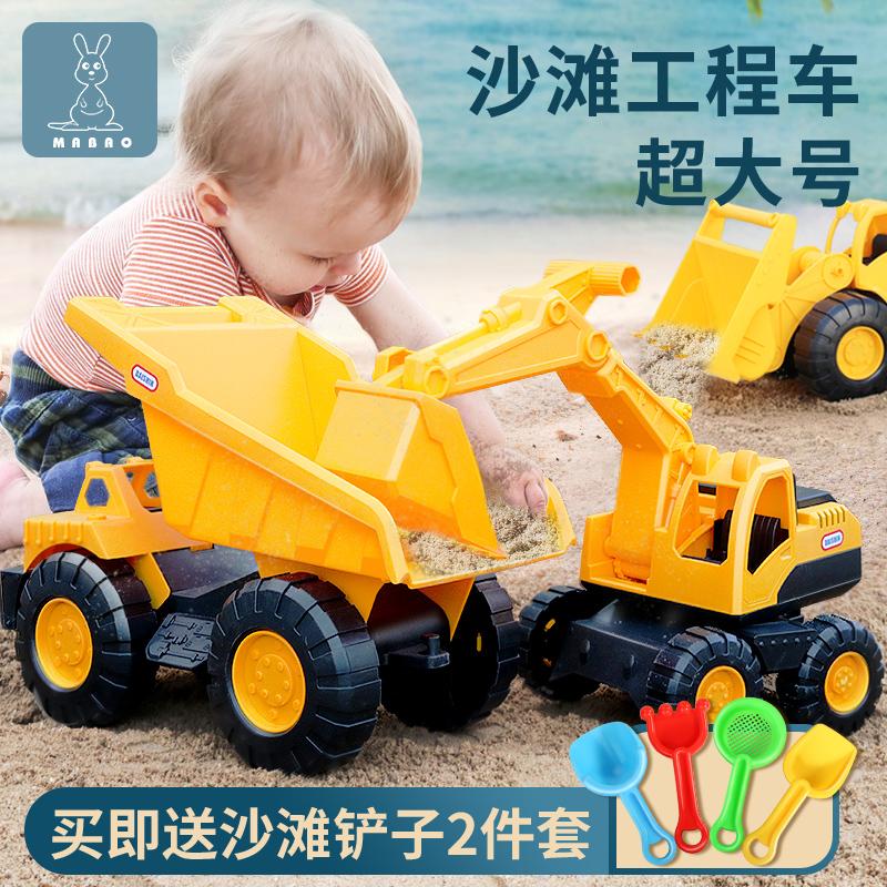 大号沙滩工程车挖掘机玩具车套装儿童翻斗铲车挖土推土机挖机可坐