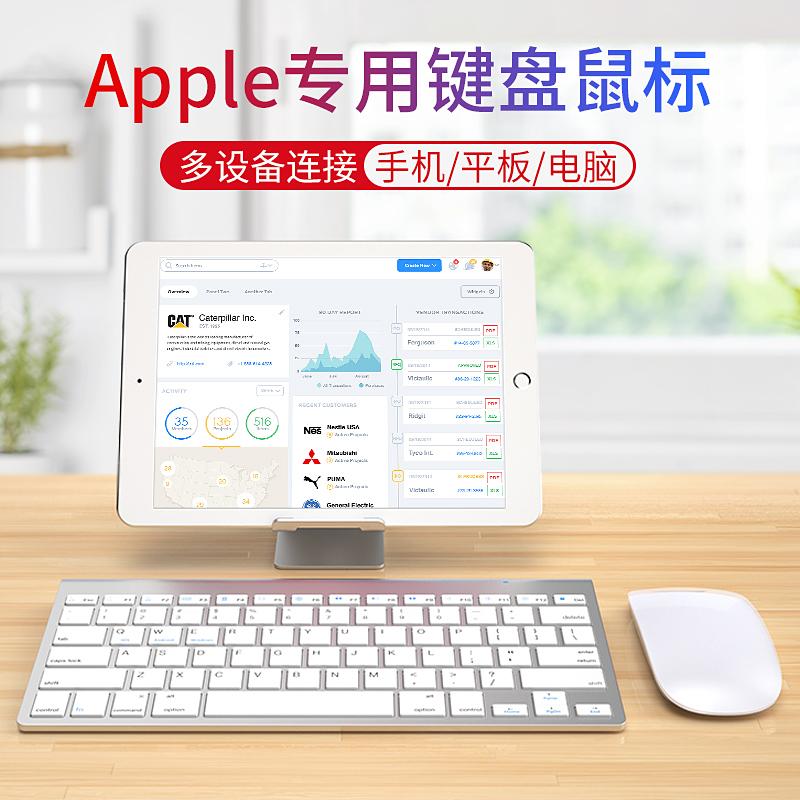 【蘋果專用】無線藍牙鍵盤ipad鍵盤滑鼠套裝2019ipad7平板電腦筆記本ipadpro2018迷你mini5超薄air3便攜手機