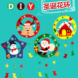 Non-woven hanging ring children's DIY material package in the school season