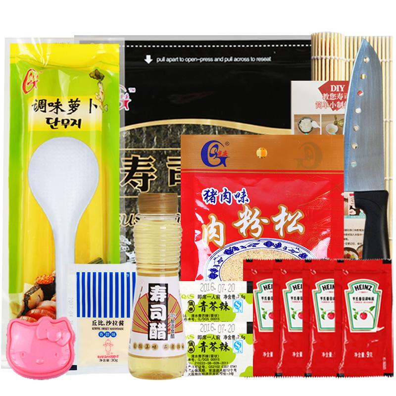 初学者做寿司材料食材寿司工具套装全套包邮海苔醋米紫菜包饭套餐