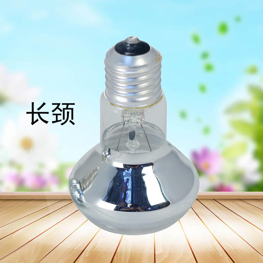 浴霸照明灯泡 中间螺口螺旋照明射灯泡40W浴霸小灯泡防水防爆