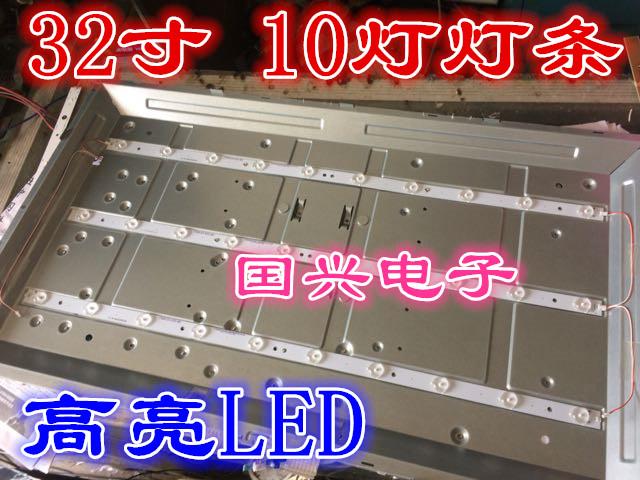 通用32寸TCL创维康佳长虹液晶电视屏LED背光灯条组装电视10灯灯条