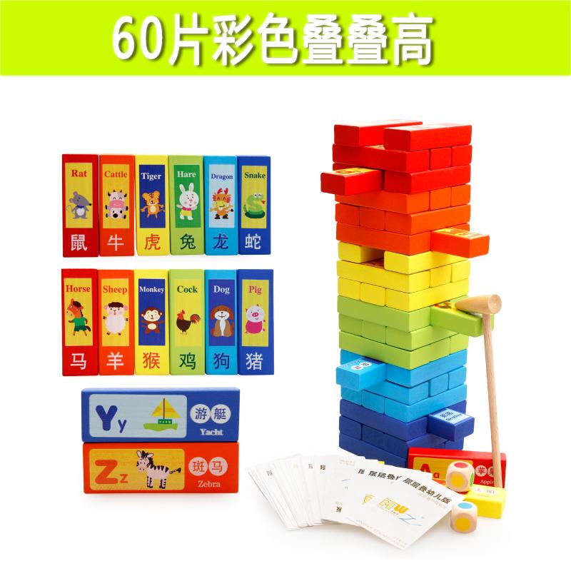 大号彩色数字儿童叠叠乐层层叠叠高抽积木益智力玩具亲子互动桌游