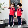 儿童春秋小学生校服套装棒球服三件套男女童夏季运动班服幼儿园服