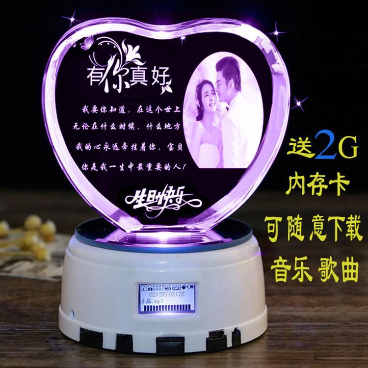 情人节音乐盒八音盒水晶球DIY定制照片男生女生闺蜜朋友生日礼物