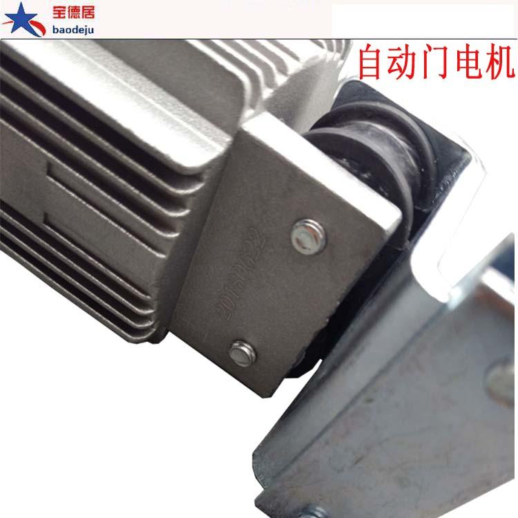 平移自动感应门马达电动移门对开门自动门松下自动门通用电机马达