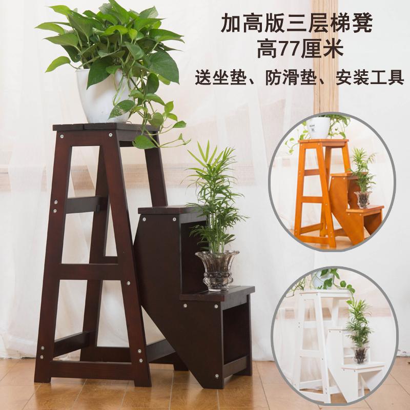 加高三步梯全實木加厚樓梯凳登高凳子多功能摺疊梯椅木梯子家用