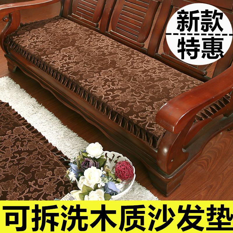 新款實木沙發坐墊帶靠背紅木質沙發墊三人組合長椅墊組合座墊防滑