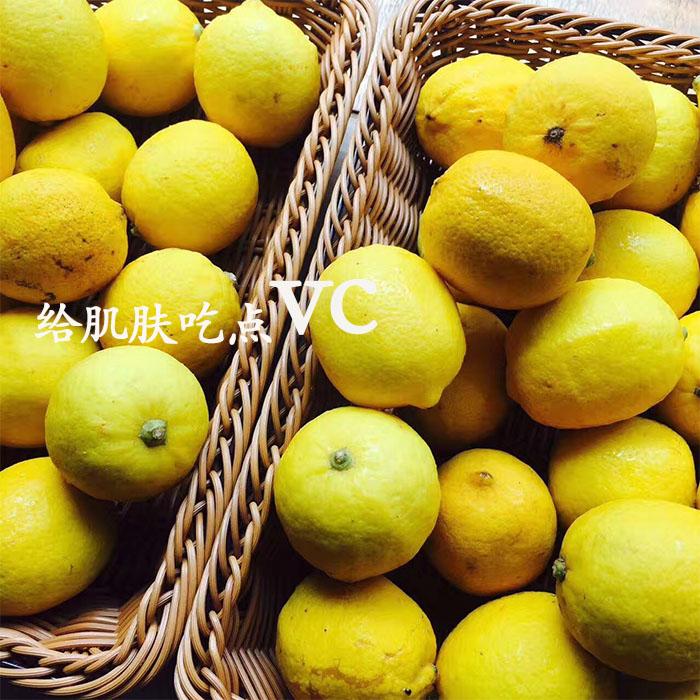一瓶柠檬纯露天然  补水嫩白提亮肤色花水收缩毛孔 vc  森花工坊