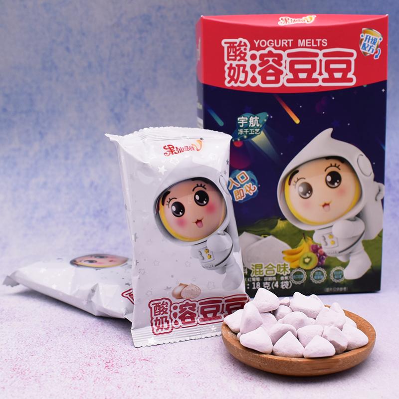 果仙多维酸奶溶豆豆宝宝零食益生菌水果酸奶溶豆不送婴儿零食溶豆