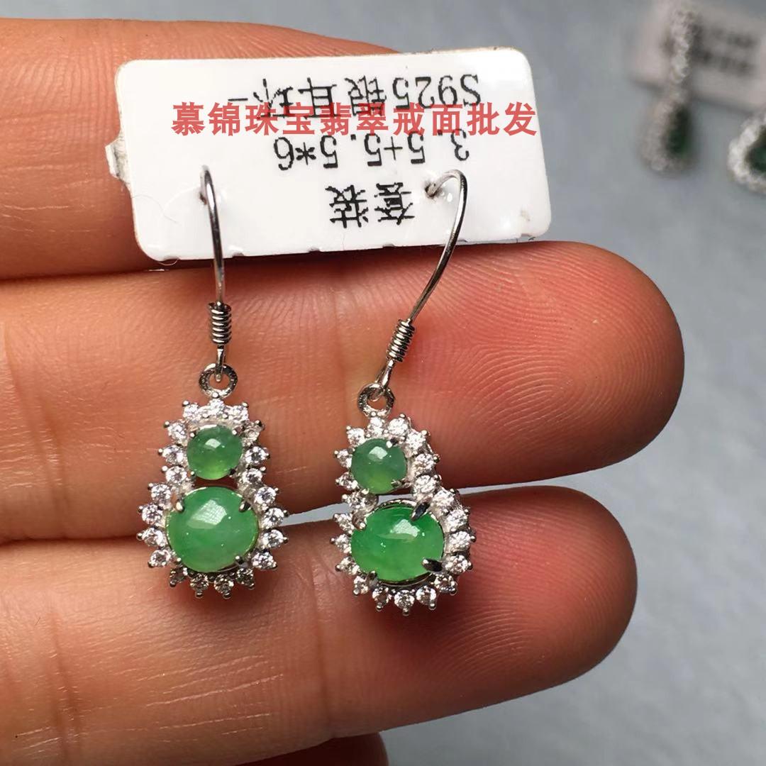慕锦珠宝缅甸天然翡翠 银镶嵌翡翠耳坠  925