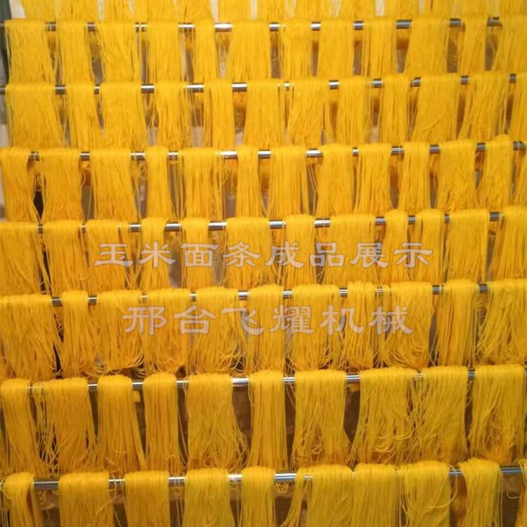 大型全自动杂粮面条机钢丝面机云南米线米粉机年糕机多功能商用