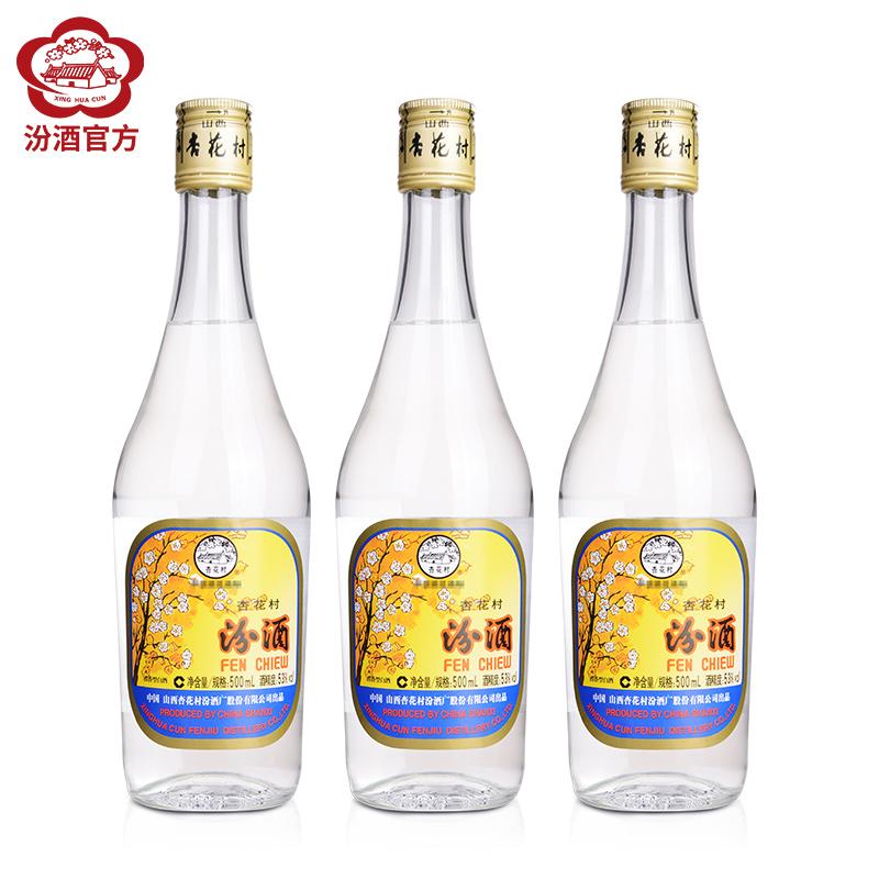 瓶清香型白酒 3 500mL 度汾酒 53 山西汾酒杏花村 年产老酒 2014