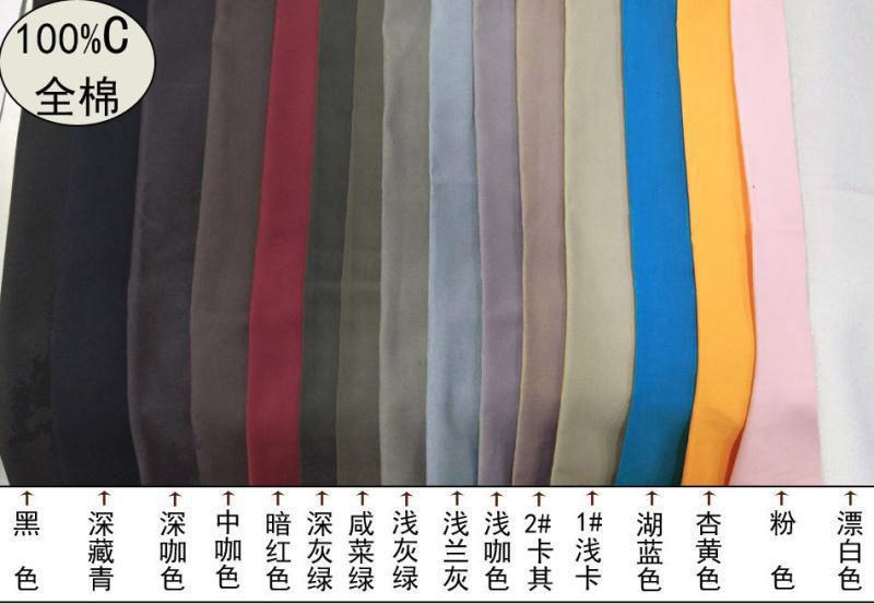 0.5米清仓处理纯棉卡其布全棉布料风衣工装服装斜纹纱卡粉色面料
