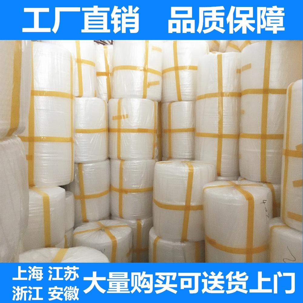气泡膜袋加厚25/30/40/50/60cm宽 防震气垫泡沫纸 打包卷装膜批发
