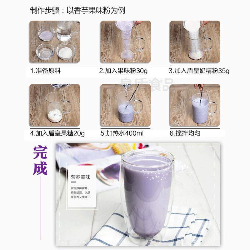 盾皇果味粉奶茶店专用原料 果粉 速溶奶茶粉袋装饮料草莓粉多口味高清大图