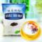 盾皇双皮奶粉 奶茶甜品店港式原味双皮奶专用原料1kg袋装包邮免邮